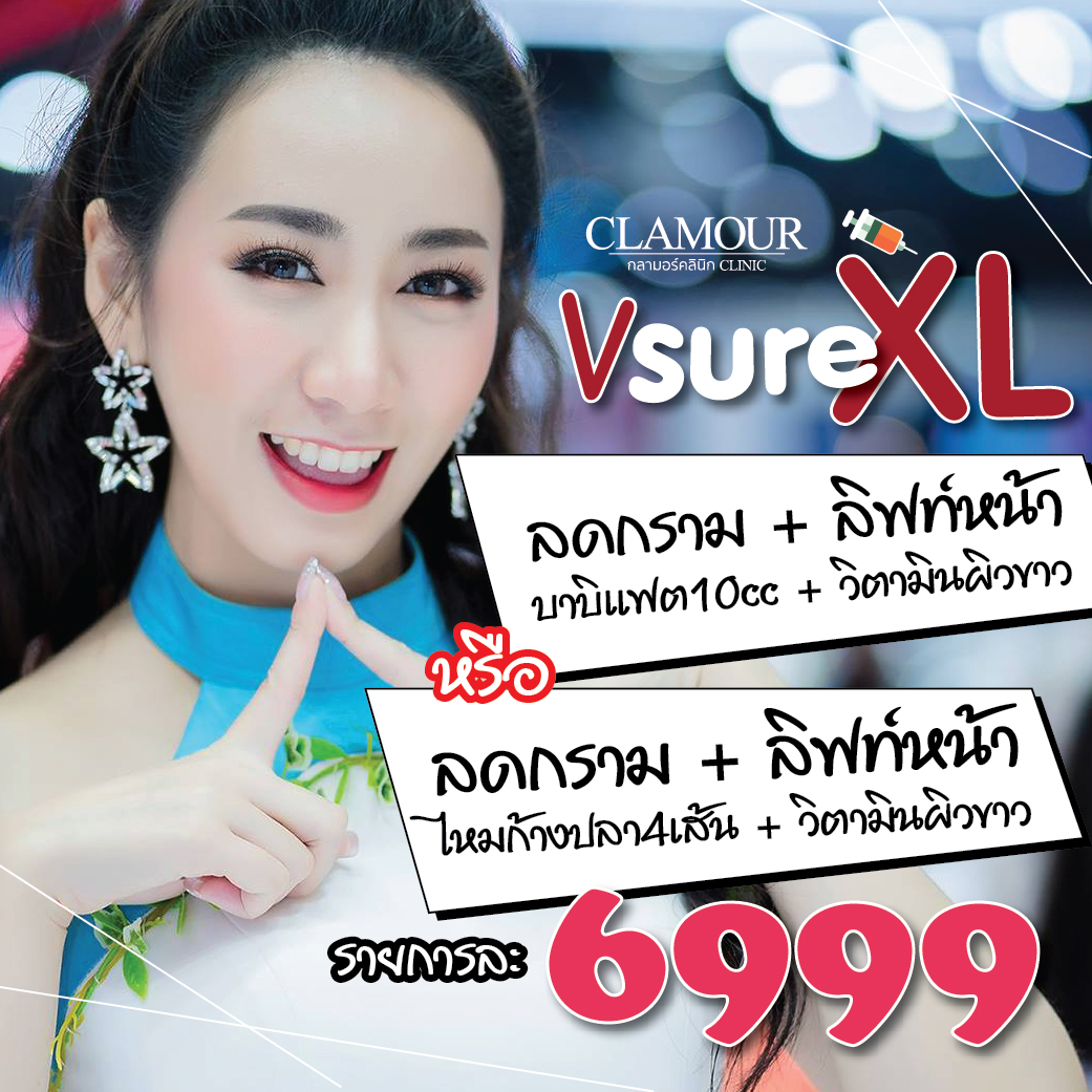 Promotion V sure XL