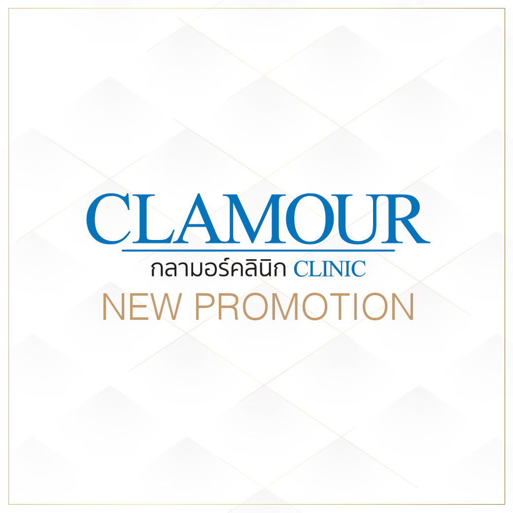 NEW!! PROMOTION
